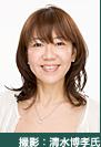 2010年12月トリプルスターディレクター会議 講演レポート(和田裕美 氏)