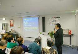 seminar08_img_03.jpg