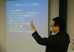 seminar08_img_06.jpg