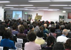 seminar09_img_03.jpg