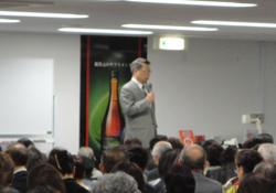 seminar10_img_03.jpg