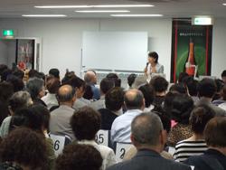 seminar11_img_04.jpg