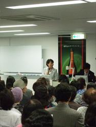 seminar11_img_06.jpg
