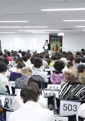 seminar12_img_04.jpg