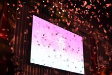 フォーデイズ春2012