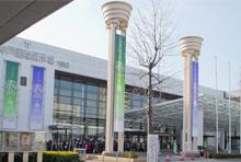 フォーデイズ春2013 in 神戸