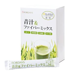 青汁&ファイバーミックス