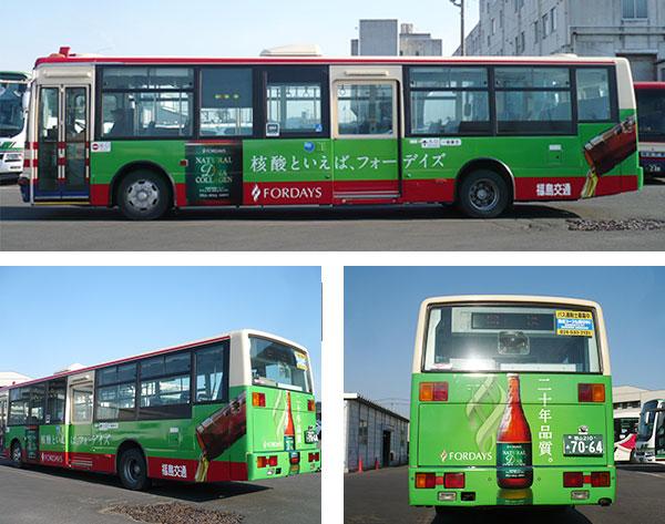 福島交通ラッピングバス