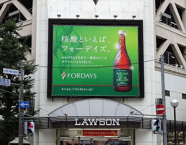 札幌 すすきの