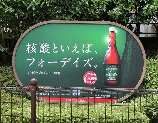伊豆高原駅3番線ホーム