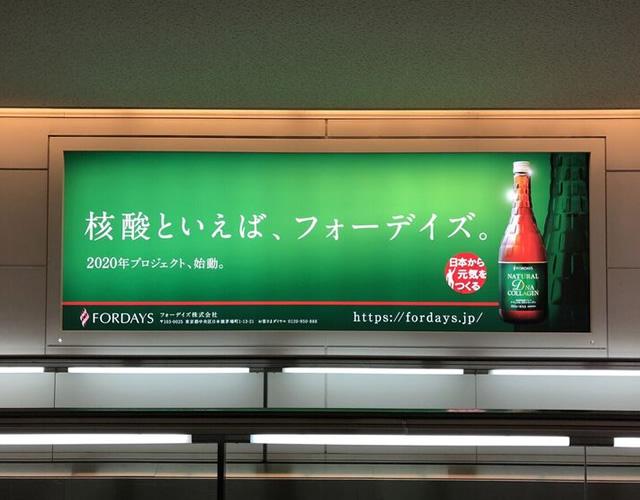 羽田空港第2ターミナル 1F到着コンコース