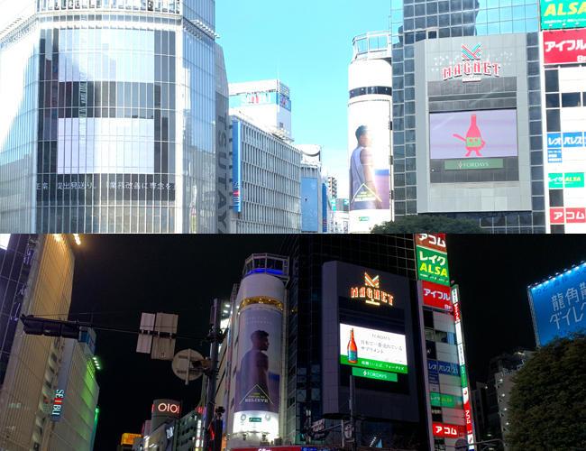渋谷109フォーラムビジョン