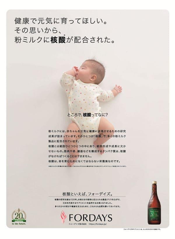 2020/4/24 熊本日日新聞