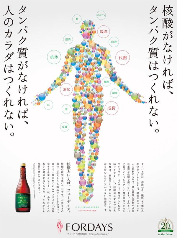 2020/5/11 岩手日報