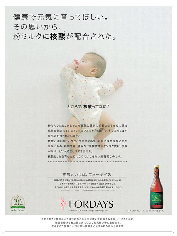 2020/7/15 南日本新聞