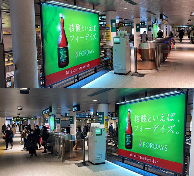 札幌地下鉄 南北線 さっぽろ駅B1コンコース