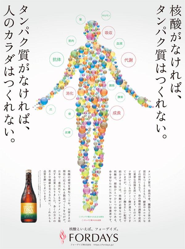 2021/3/14 読売新聞 (全国版)