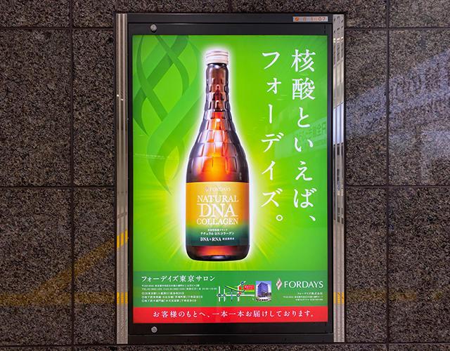 JR東京駅 日本橋口