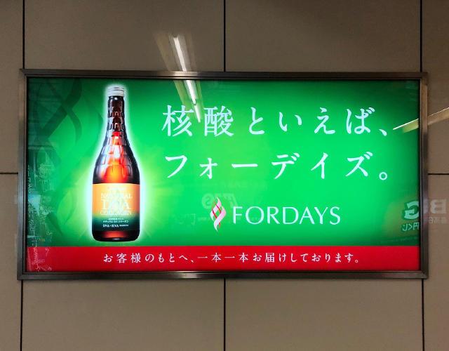 神戸市営地下鉄 三宮駅