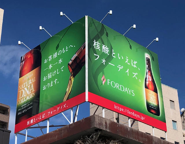 滋賀県近江八幡駅