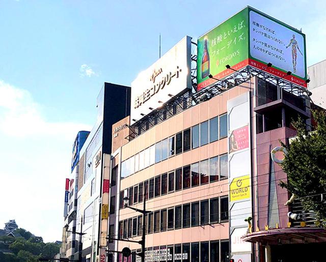 熊本プラザビル屋上