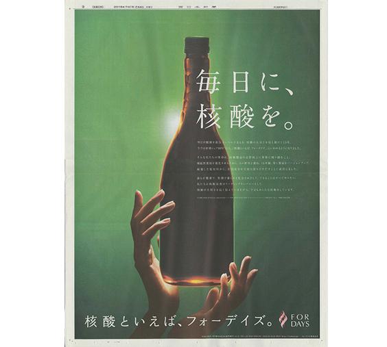 2015/2/4 西日本新聞