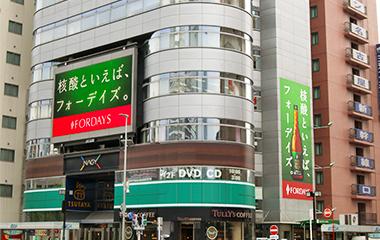 新幹線 名古屋駅前 看板と大型ビジョン