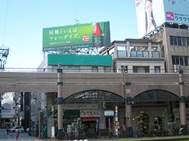 kagoshima01.jpg