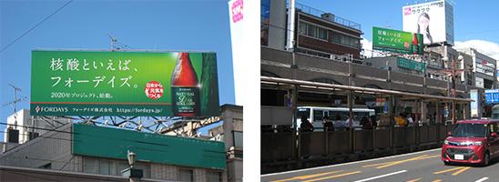 kagoshima02.jpg