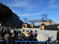 「浄土ヶ浜」特設ステージ