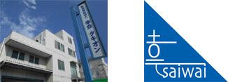タキオン外観とロゴ