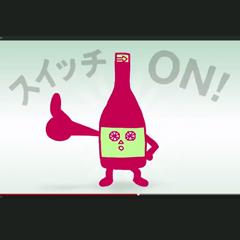 フォーデイズTVCM(アニメ編30秒)